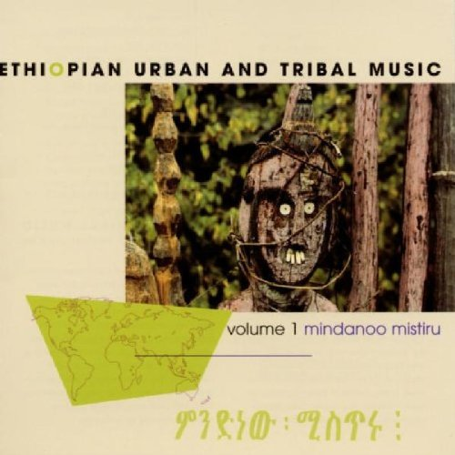 Ethopian Urban and Tribal Music Vol.1